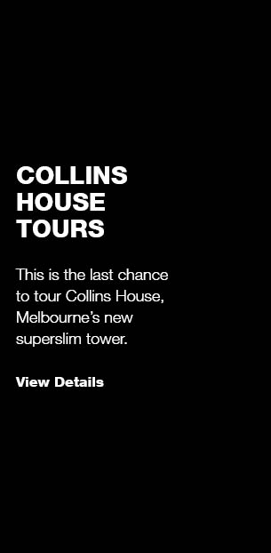 Collins House Site Tours