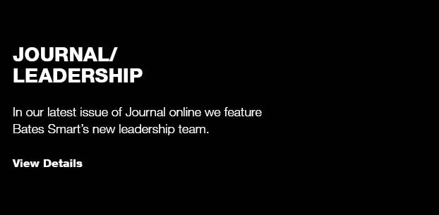 Journal/ Leadership