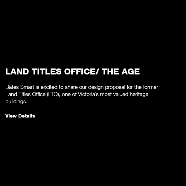 Land Titles Office / The Age
